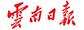 腾冲:新品马铃薯促增收