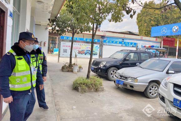"""昌宁:战""""疫""""中,管好交通营运防控线"""