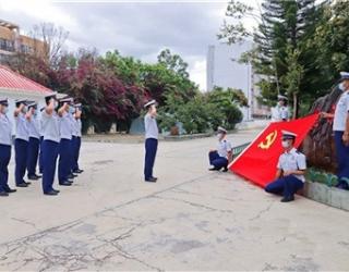 保山森林消防支队特色党日活动庆
